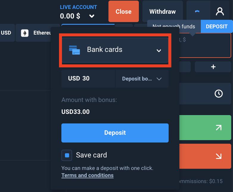 bank card deposit step 1
